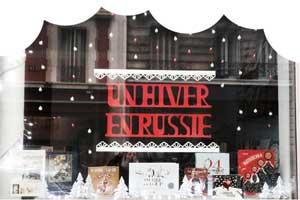 librairie paris